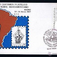 Sellos: ARGENTINA SOBRE ENTERO POSTAL MATASELLADO 1987 XII CERTAMEN FILATELICO Y NUMISMATICO IBEROAMERICANO . Lote 45627280