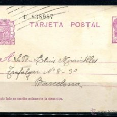 Sellos: EDIFIL 69 DE ENTEROS POSTALES. MATASELLO NO VISIBLE.. Lote 47967353