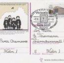 Sellos: ALEMANIA BERLIN, 750 ANIVERSARIO DE BERLIN, ENTERO POSTAL . Lote 48777919