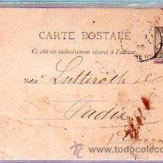 Sellos: ENTERO POSTAL. DE FRANCIA DIRIGIDO A CADIZ. 1895. Lote 49189657