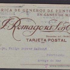 Sellos: ENTERO POSTAL CIRCUALDO 1928 FABRICA GENEROS DE PUNTO ROMAGOSA. Lote 52531182