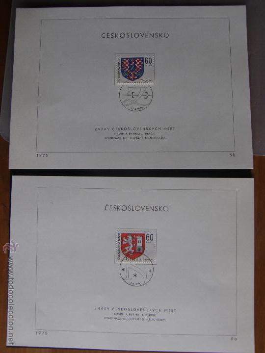 Sellos: Checoslovaquia. Lote de más de 200 sobres primer día, entero postales, tarjetas postales, etc. - Foto 45 - 52953992