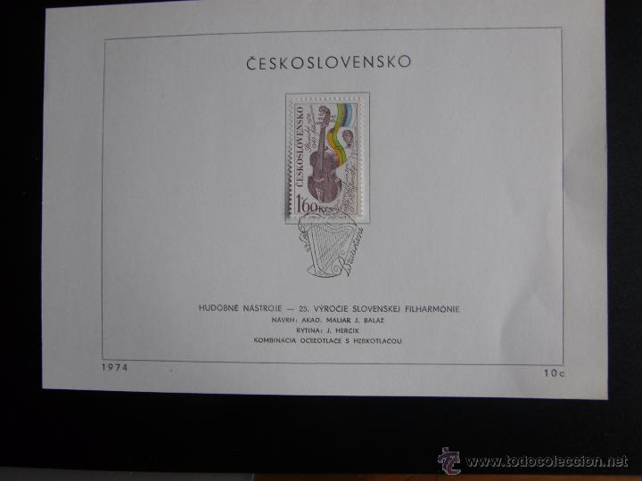 Sellos: Checoslovaquia. Lote de más de 200 sobres primer día, entero postales, tarjetas postales, etc. - Foto 48 - 52953992