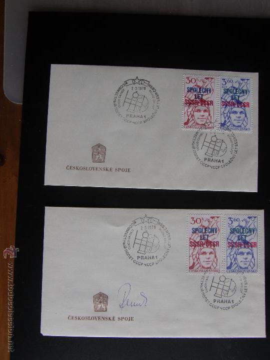 Sellos: Checoslovaquia. Lote de más de 200 sobres primer día, entero postales, tarjetas postales, etc. - Foto 109 - 52953992