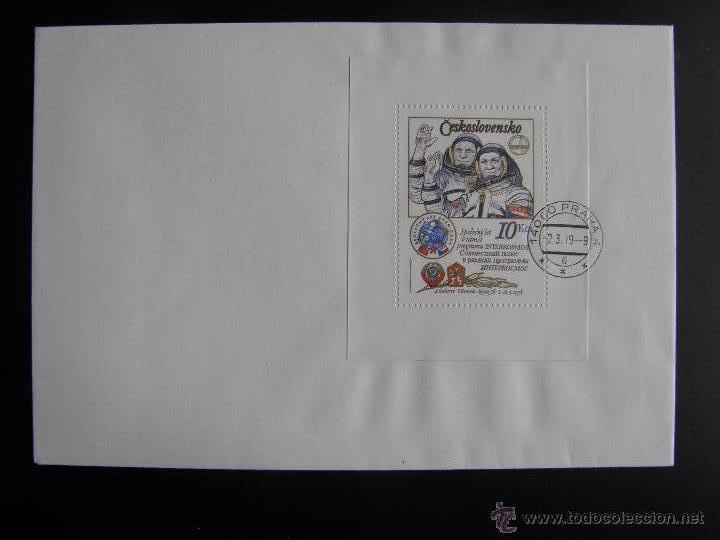 Sellos: Checoslovaquia. Lote de más de 200 sobres primer día, entero postales, tarjetas postales, etc. - Foto 111 - 52953992