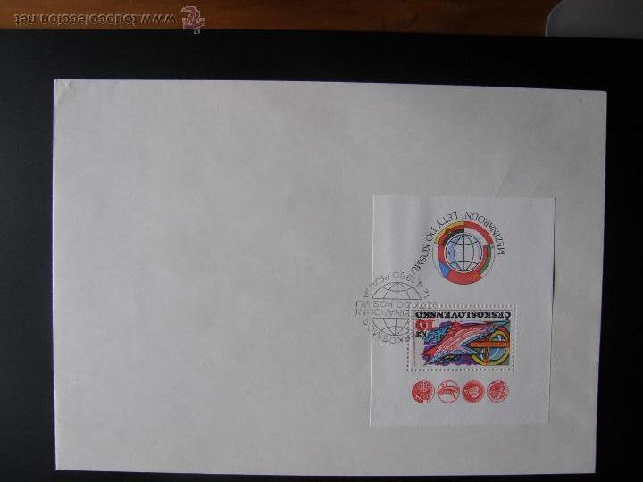 Sellos: Checoslovaquia. Lote de más de 200 sobres primer día, entero postales, tarjetas postales, etc. - Foto 115 - 52953992