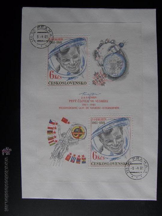 Sellos: Checoslovaquia. Lote de más de 200 sobres primer día, entero postales, tarjetas postales, etc. - Foto 117 - 52953992