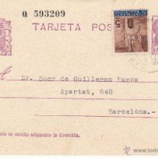 Sellos: ENTERO POSTAL REPÚBLICA ESP. PARTICULAR CON EL REVERSO FRANCISCO LLONCH MATASELLOS SABADELL. Lote 53463306