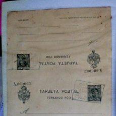 Sellos: ENTERO POSTAL DOBLE ALFONSO XIII TIPO CADETE 1907. Lote 53834824