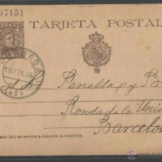 Timbres: ALFONSO XIII - GRANADA 1904 - P15464. Lote 55042514
