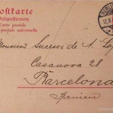 Sellos: ENTERO POSTAL ALEMANIA, CIRCULADO 1902 CON SOBREIMPRESIÓN PRIVADA. Lote 56257048