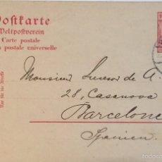Sellos: ENTERO POSTAL ALEMANIA, CIRCULADO 1903 CON SOBREIMPRESIÓN PRIVADA. Lote 56401823