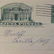 Sellos: ENTERO POSTAL CHILE , CIRCULADO 1912 CON SOBREIMPRESIÓN PRIVADA. Lote 56470071