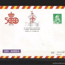 Selos: ESPAÑA SPAIN ESPAGNE 1987 - SOBRE ENTERO POSTAL OFICIAL EDIFIL 7 MNH. Lote 98888058