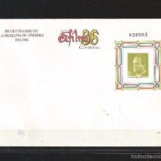 Selos: ESPAÑA SPAIN ESPAGNE 1986 - SOBRE ENTERO POSTAL OFICIAL EDIFIL 5 MNH. Lote 98887932