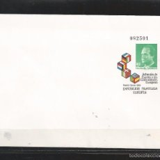 Selos: ESPAÑA SPAIN ESPAGNE 1986 - SOBRE ENTERO POSTAL OFICIAL EDIFIL 3 MNH. Lote 98887808