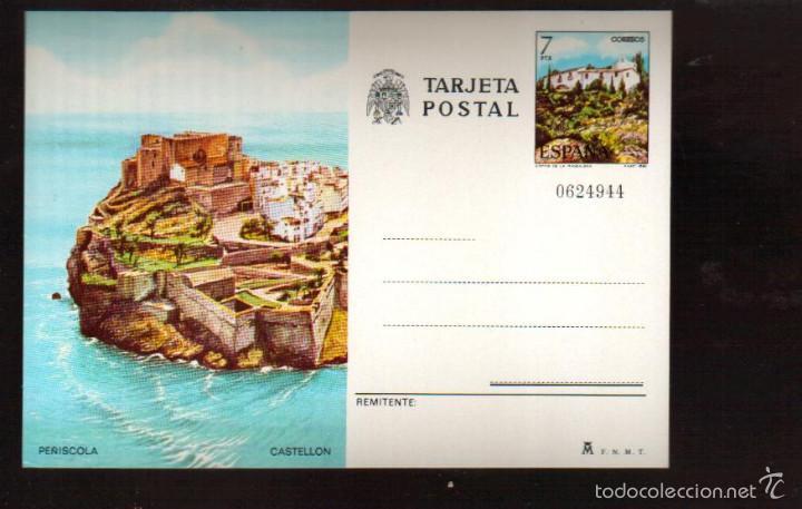 ENTERO POSTAL DEL AÑO 1981 PEÑISCOLA CASTELLON EL DE LA FOTO VER TODOS MIS MIS LOTES (Sellos - Extranjero - Entero postales)