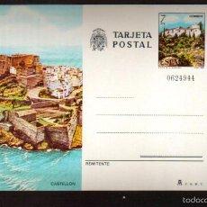 Sellos: ENTERO POSTAL DEL AÑO 1981 PEÑISCOLA CASTELLON EL DE LA FOTO VER TODOS MIS MIS LOTES . Lote 58608022