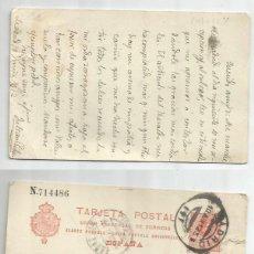 Sellos: TARJETA POSTAL .ALFONSO XIII.15CTS. MADRID. 10JUN12. Lote 59142755