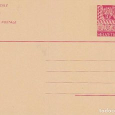 Sellos: SUIZA, BORDADOS, ENTERO POSTAL SIN USAR (AÑO 1984). Lote 213547800