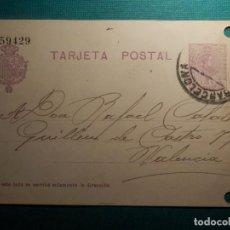 Sellos: ENTERO POSTAL - ALFONSO XIII TIPO MEDALLÓN - 1910 1ª SERIE 15 CTS VIOLETA EDIFIL 50 - CIRCULADA 1921. Lote 68851049