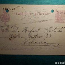 Sellos: ENTERO POSTAL - ALFONSO XIII TIPO VAQUER - 1925 1ª SERIE - EDIFIL 58 - CIRCULADA . Lote 68851497