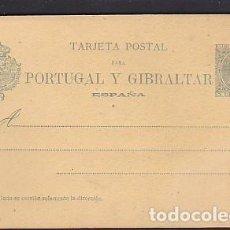 Sellos: ENTERO POSTAL SIN CIRCULAR 5 CTS. PORTUGAL Y GIBRALTAR . Lote 70550161