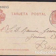 Sellos: ENTERO POSTAL 10 CTS. CIRCULADO DESDE SANTA COLOMA DE FARNES A BARCELONA . Lote 70550365