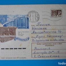 Sellos: RUSIA: 8 ENTEROS POSTALES ILUSTRADOS, CIRCULADOS, TEMATICAS VARIAS, TCES0019. Lote 78165157