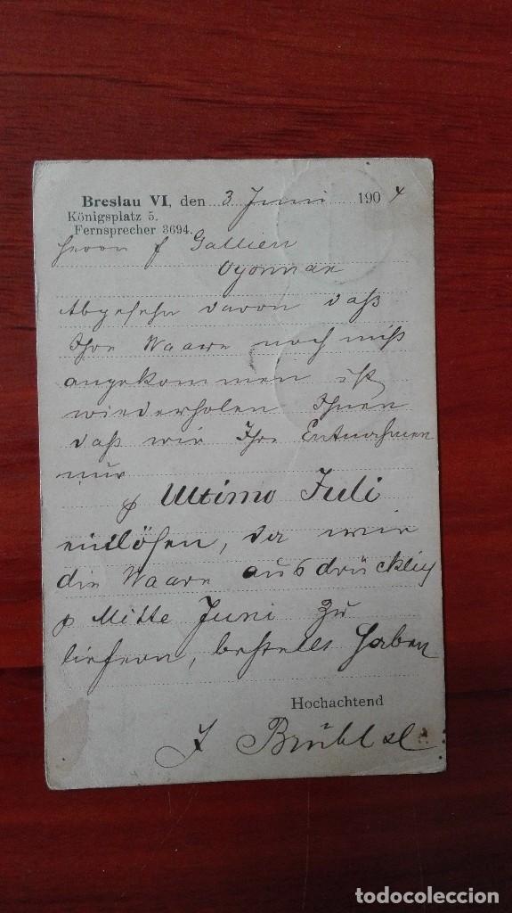 Sellos: Alemania Enteropostal 1904 - Foto 2 - 89420952