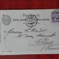 Sellos: SUIZA ENTEROPOSTAL 1894. Lote 89420860