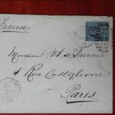 Sellos: FRANCIA CARTA 1887 PARÍS. Lote 89422296