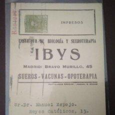 Sellos: INSTITUTO DE BIOLOGÍA Y SUEROTERAPIA IBYS. SUEROS - VACUNAS - OPOTERAPIA. PRIVADO.. Lote 93676655