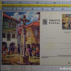 Selos: ENTERO POSTAL. TARJETA POSTAL. PONTEVEDRA, PLAZA DE LA LEÑA. 4. Lote 165973577