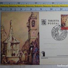 Selos: ENTERO POSTAL. TARJETA POSTAL. MADRID, FUENTE DE LA MARIBLANCA. MATASELLO HISPANIDAD 75. 24. Lote 94189110