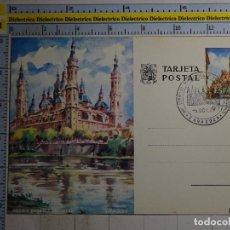 Selos: ENTERO POSTAL. TARJETA POSTAL. ZARAGOZA, IGLESIA BASÍLICA DEL PILAR. MATASELLO CONGRESO MARIANO. 26. Lote 94189205