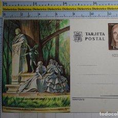 Sellos: ENTERO POSTAL. TARJETA POSTAL. SEVILLA, MONUMENTO A ADOLFO BECQUER. 28. Lote 190063857