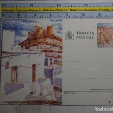 Selos: ENTERO POSTAL. TARJETA POSTAL. ALMERÍA, LA ALCAZABA UNA CALLE DE LA CHANCA. 54. Lote 94190225