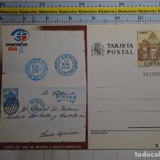 Sellos: ENTERO POSTAL. TARJETA POSTAL. CARTA DE 1855 DE MADRID A SANCTI ESPIRITUS. 59. Lote 103946518