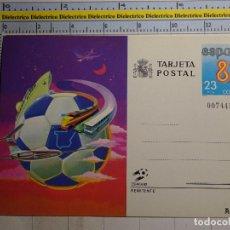 Sellos: ENTERO POSTAL. TARJETA POSTAL. MEDIOS DE TRANSPORTE EN ESPAÑA 82 1982 MUNDIAL FÚTBOL. 61. Lote 179339461