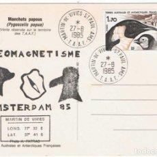 Sellos: TARJETA POSTAL TERRES AUSTRALES (T.A.A.F). MARTIN DE VIVIES ST. PAUL. GEOMAGNETISM AMSTERDAM 1985. Lote 96946643