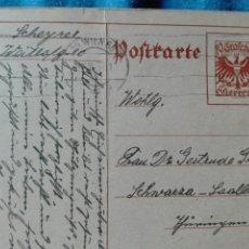 Sellos: ENTERO POSTAL DE AUSTRIA 1932. Lote 98704123