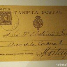 Selos: ENTERO POSTAL. ( MÁLAGA ). SELLO 10 CTS. 1902. Lote 99678071
