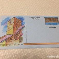 Sellos: AEROGRAMA ENTERO POSTA 1986 EDIFIL 211. Lote 102113611