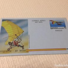 Sellos: AEROGRAMA ENTERO POSTAL 1985 EDIFIL 209 210. Lote 102113679