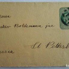 Sellos: SOBRE ENTERO POSTAL , CIRCULADO DE GRAN BRETAÑA-LONDRES A S. PETESBURGO-RUSIA, AÑO 1912 . Lote 104549247