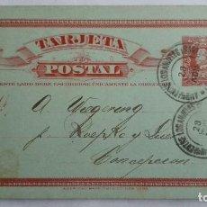 Sellos: TARJETA ENTERO POSTAL , CIRCULADA DE CHILE-SANTA FE A CONCEPCION, AÑO 1900. Lote 104551767