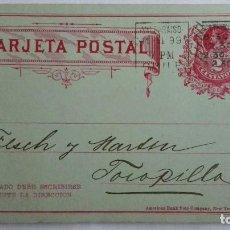 Sellos: TARJETA ENTERO POSTAL , CIRCULADA DE CHILE-VALPARAISO A TOCOPILLA, AÑO 1899. Lote 104552063
