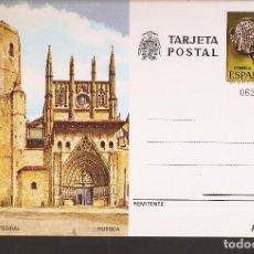 Sellos: TARJETA POSTAL- IGLESIA CATEDRAL HUESCA - LA DE LA FOTO VER TODAS MIS TARJETAS Y POSTALES. Lote 115171575