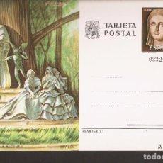 Sellos: TARJETA POSTAL- MONUMENTO A BECQUER SEVILLA - LA DE LA FOTO VER TODAS MIS TARJETAS Y POSTALES. Lote 115171803